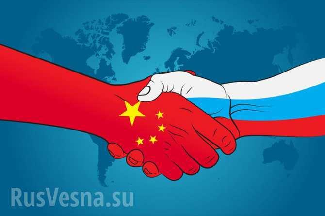 Товарооборот между Россией и Китайская республика впрошедшем году вырос на2,2%