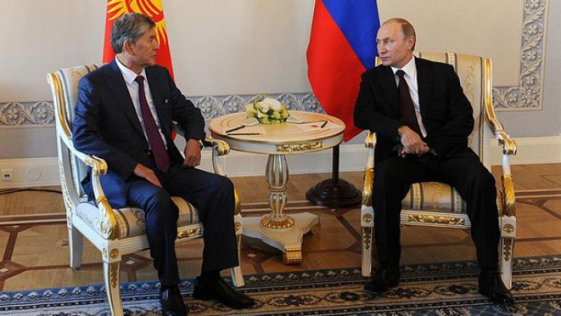 Если Киргизии ненужна база, русские военные уйдут— Путин