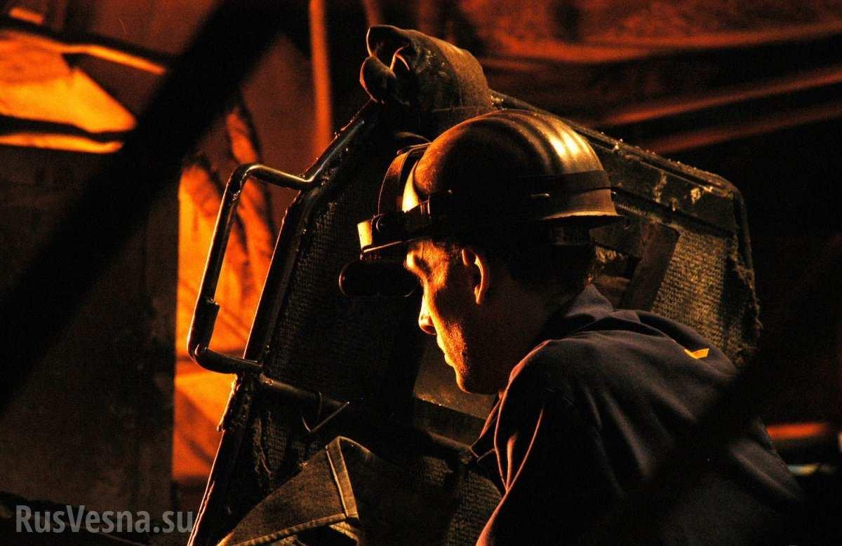 ДНР начала переговоры опоставках сырья из Российской Федерации насвои металлургические учреждения