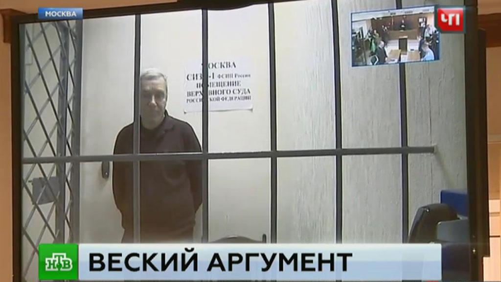 СК: Отец полковника Д.Захарченко обвиняется в трате ипособничестве вмошенничестве