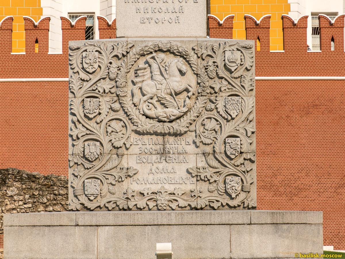 Памятник в честь 300-летия царствования Дома Романовых в Алекандровском саду. Июль 2016