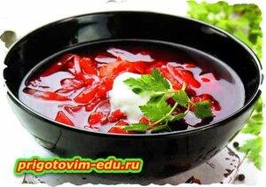 Вегетарианский борщ с болгарским перцем