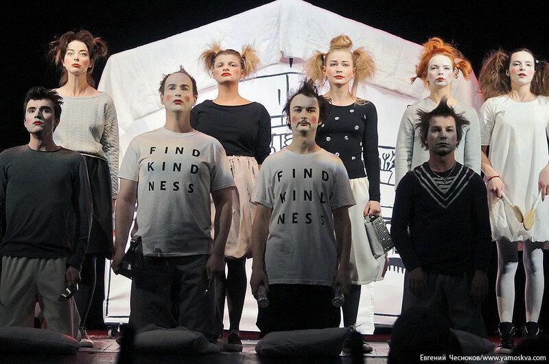 СтихоВаренье. Театр Ермоловой. 04.02.17.15..jpg