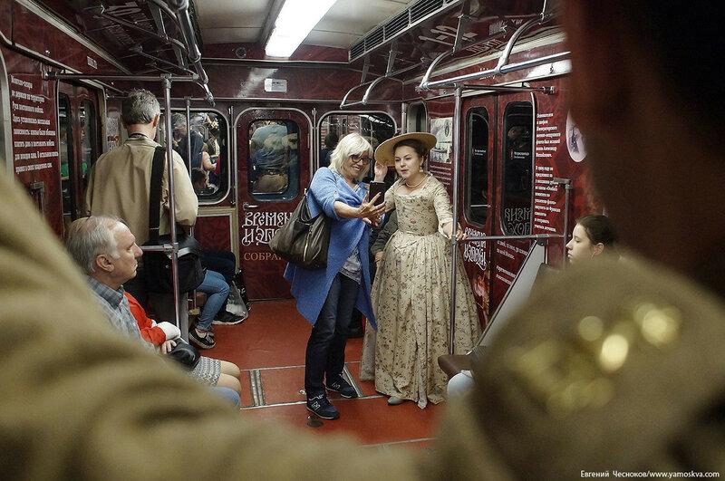Времена и Эпохи в метро. 26.05.17.35..jpg