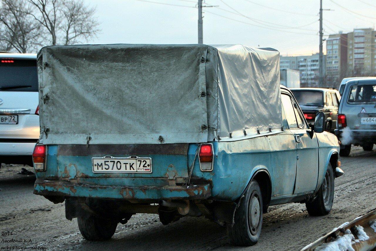 ГАЗ-24 пикап 2.jpg