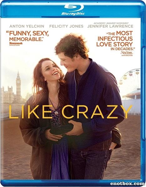 Как сумасшедший / Like Crazy (2011/BDRip/HDRip)