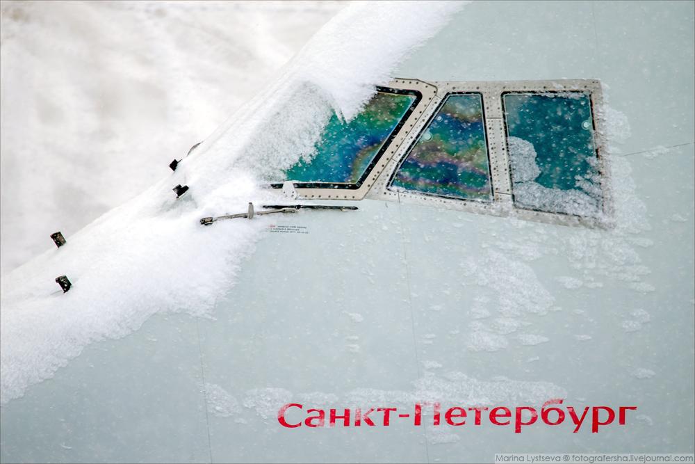 vko snow