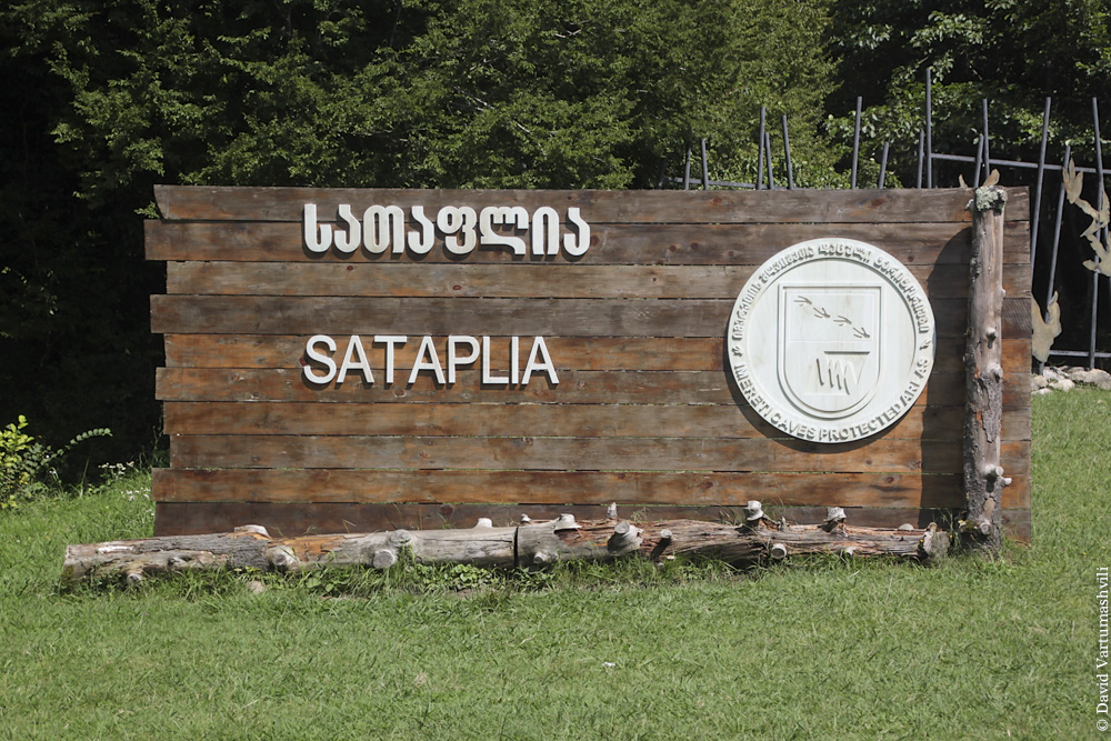Грузия, Сатаплиа