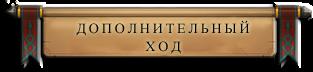 https://img-fotki.yandex.ru/get/196121/47529448.e9/0_d52d4_42d90e70_orig.png