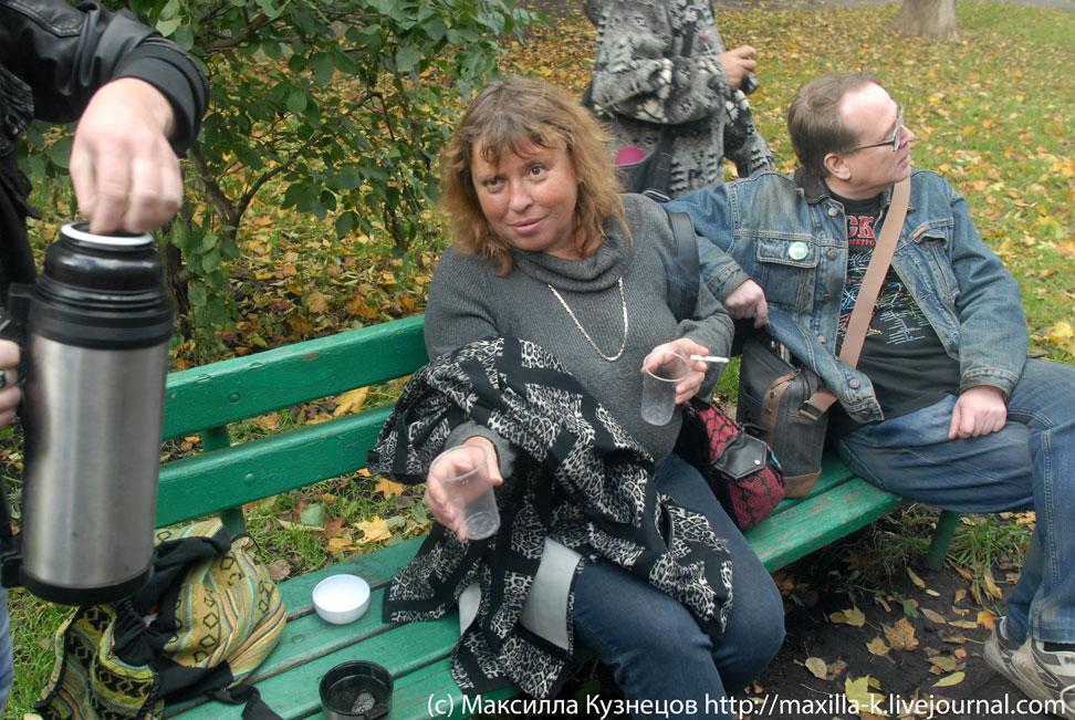Татьяна Милова