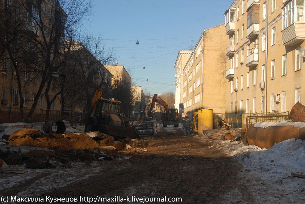 улица Городская