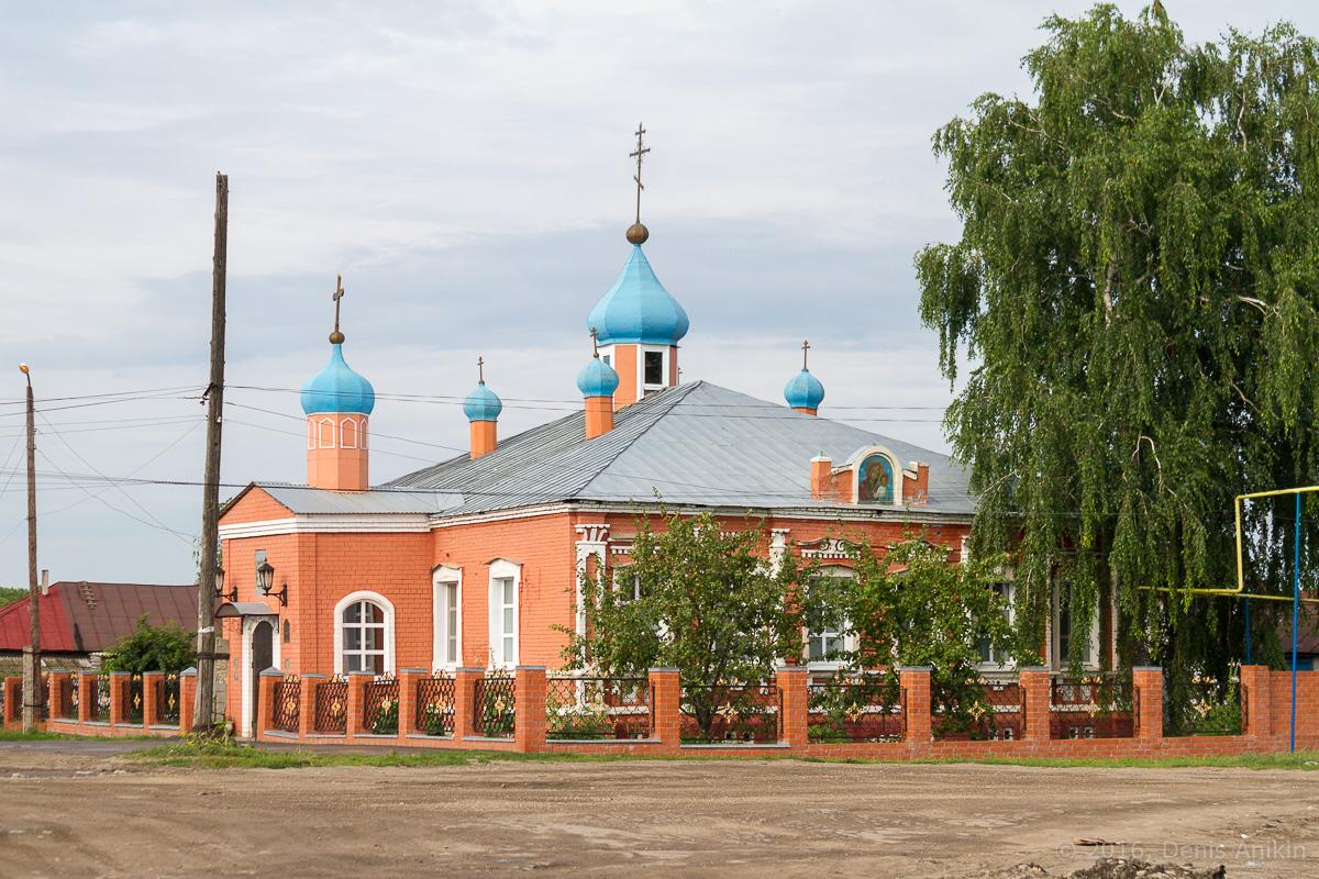 Калининск фото 19