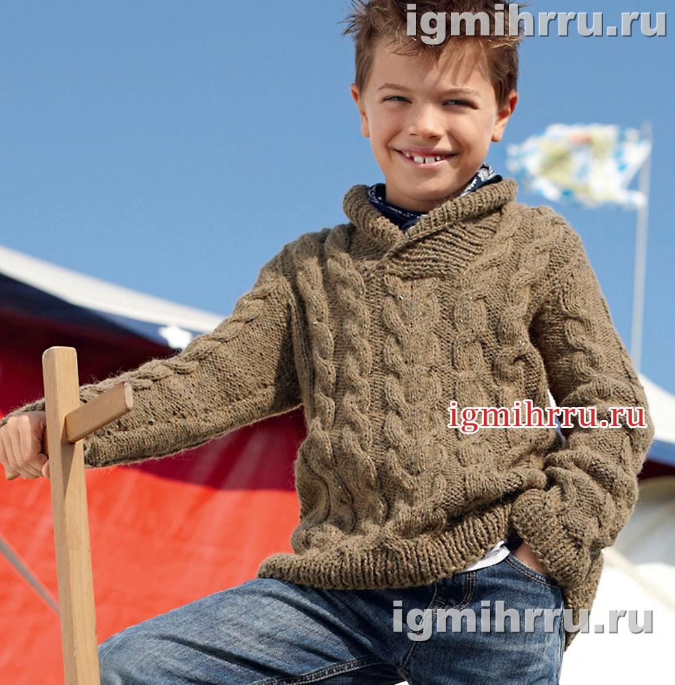 Для мальчика 7-13 лет. Пуловер с косами и шалевым воротником. Вязание спицами