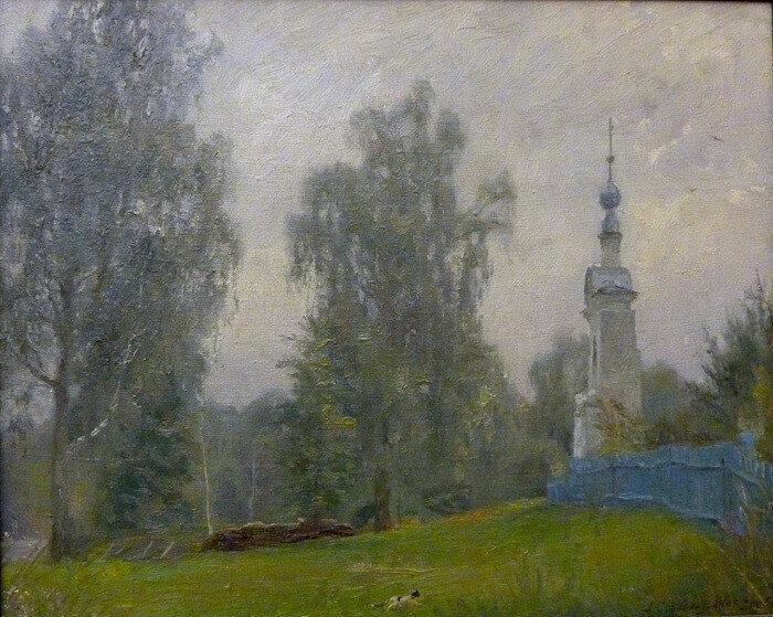 А.В. Стекольщиков - У старого погоста, 2005.jpg