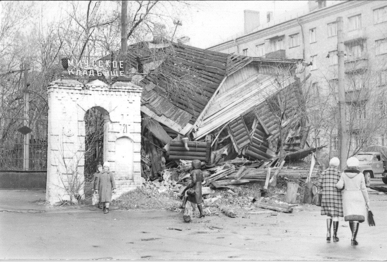 1971. Снос дома №19 по Сущевскому валу (фотограф Игнатущенко С.К.)