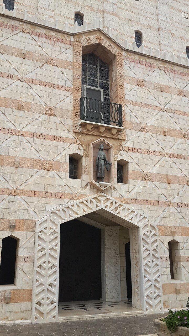 Базилика Благовещения (фрагмент)