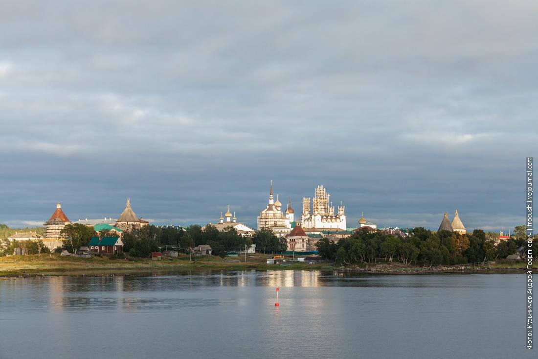соловки монастырь