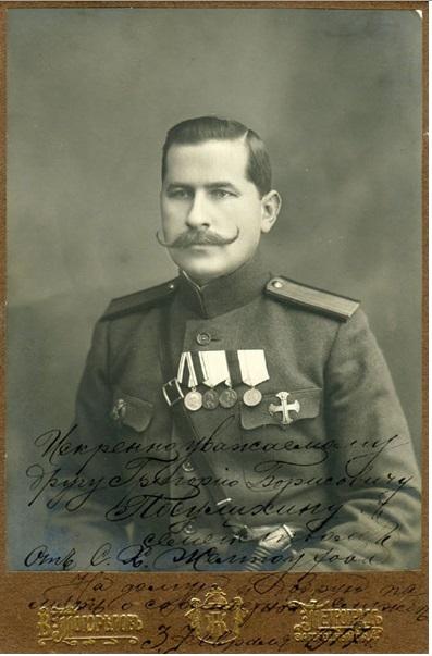 Подпрапорщик_С._Х._Желтоухов._1917_год..jpg