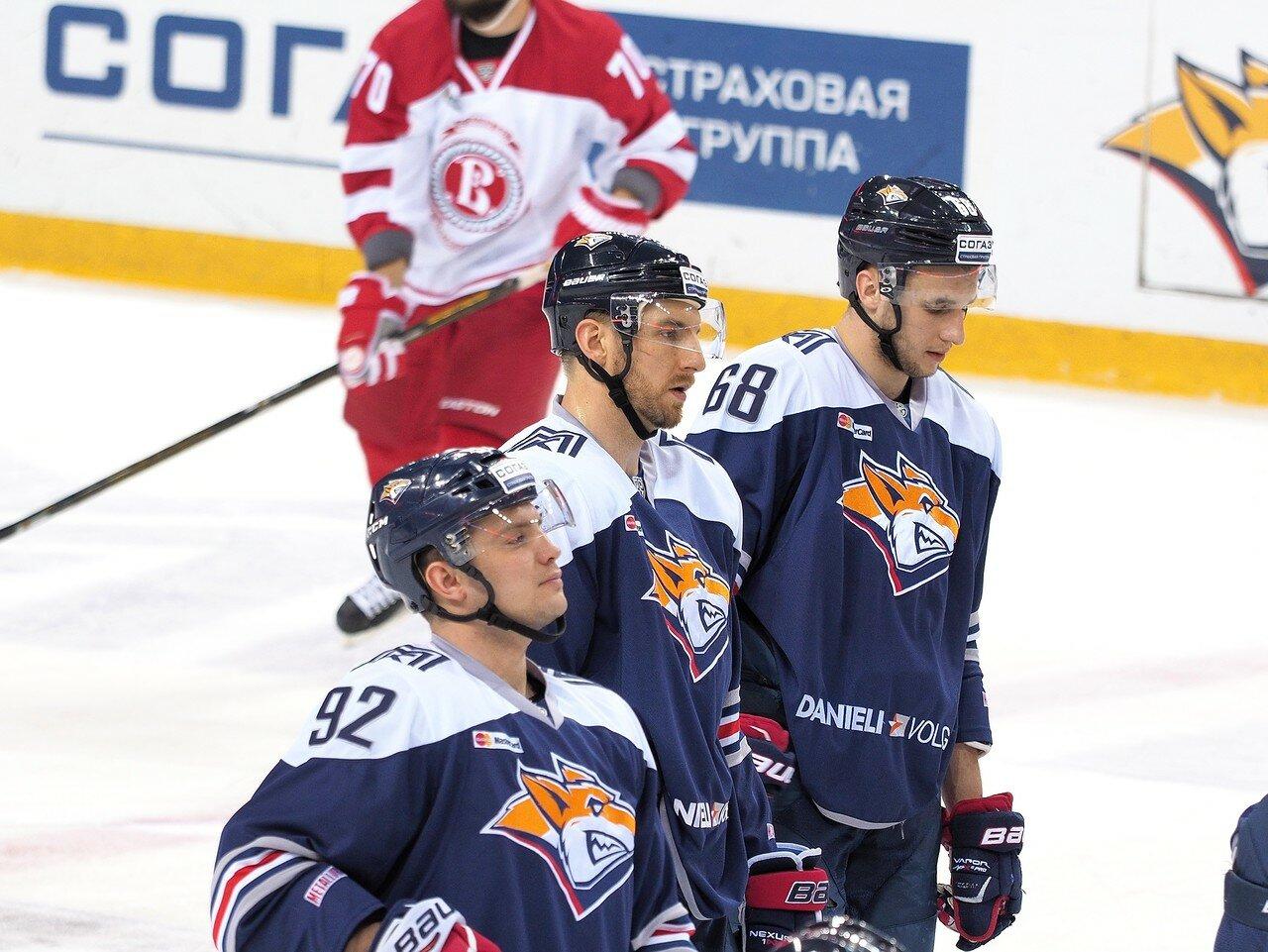 39Металлург - Витязь 25.11.2016
