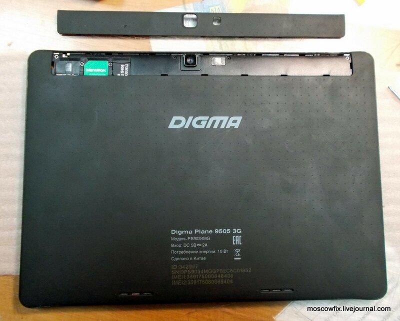 Замена тачскрина планшета digma 9505 3g