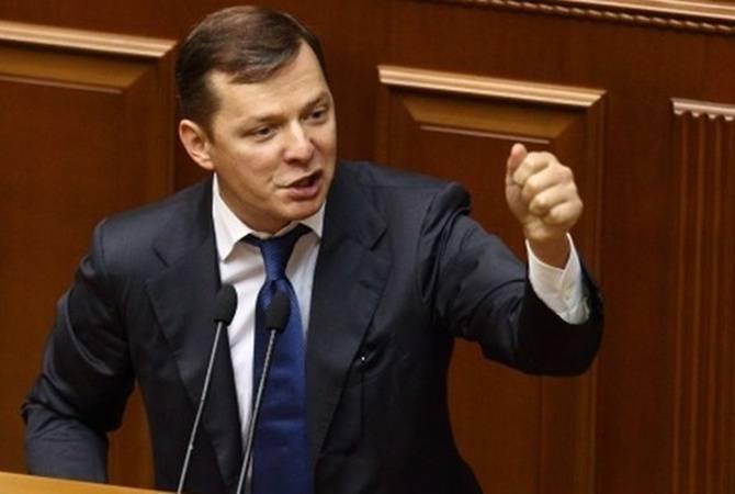 Украине нужно восстановить ядерный щит, – Ляшко