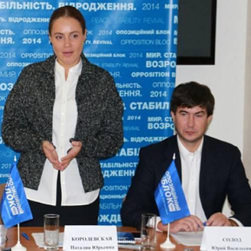 Депутат Рады Солод просит суд отпустить на поруки экс-депутата Ефремова