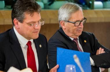 Украина и ЕС расширяют энергетическое сотрудничество