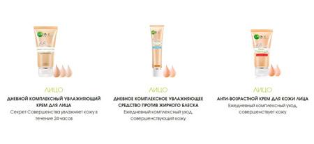 средство для увлажнения кожи лица Garnier