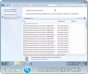 Microsoft Windows 7 (x86-5in1 x64-4in1 DVD5) update 10.01.2017 by 1Pawel [Ru]