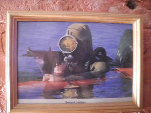 Я в Паросе Боевой пловец.JPG
