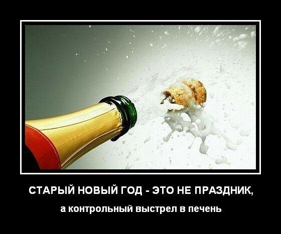 ШАМПУСКИК.jpg