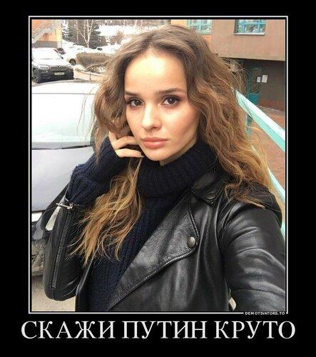 Элина.jpg
