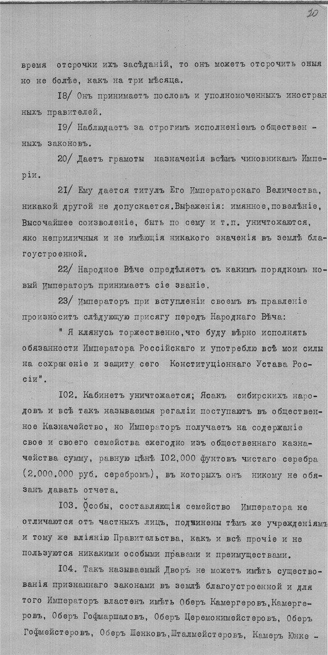 https://img-fotki.yandex.ru/get/196141/199368979.3c/0_1f06ef_81d5e82b_XXXL.jpg