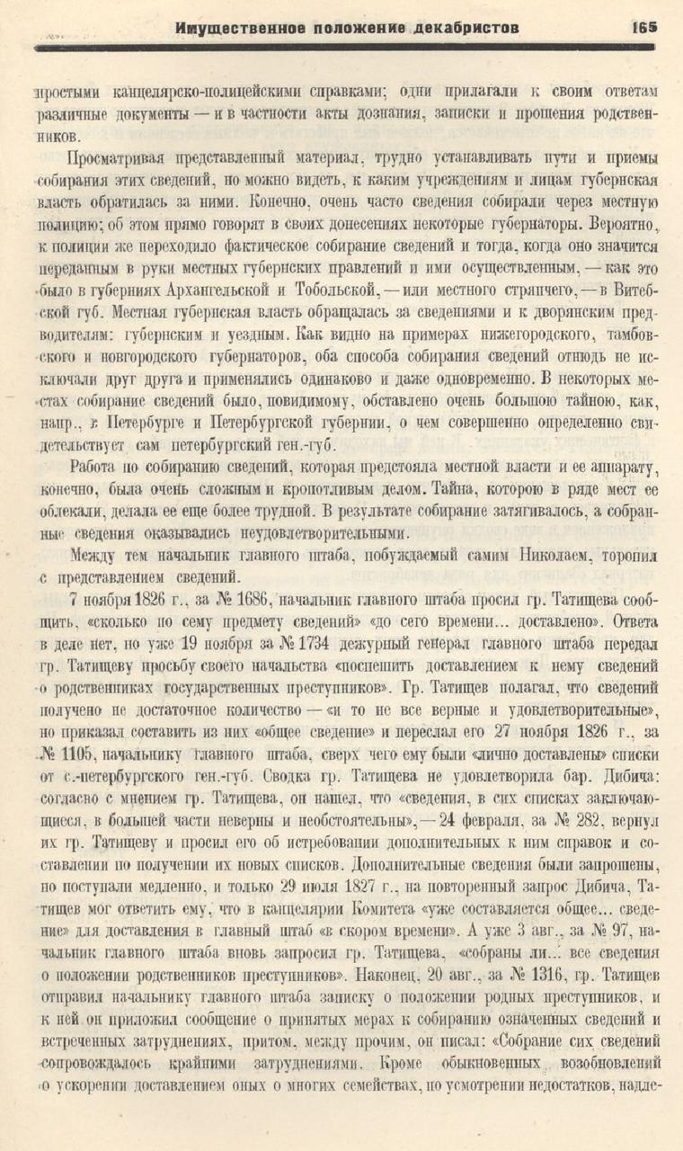 https://img-fotki.yandex.ru/get/196141/199368979.3c/0_1f0714_7ab5568c_XXXL.png