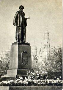 М.Г. Манизер (род. 1891 г.) Памятник И.Е. Репину, 1957 г. Москва, сквер на Болотной площади. 1959, 20 тыс.jpg