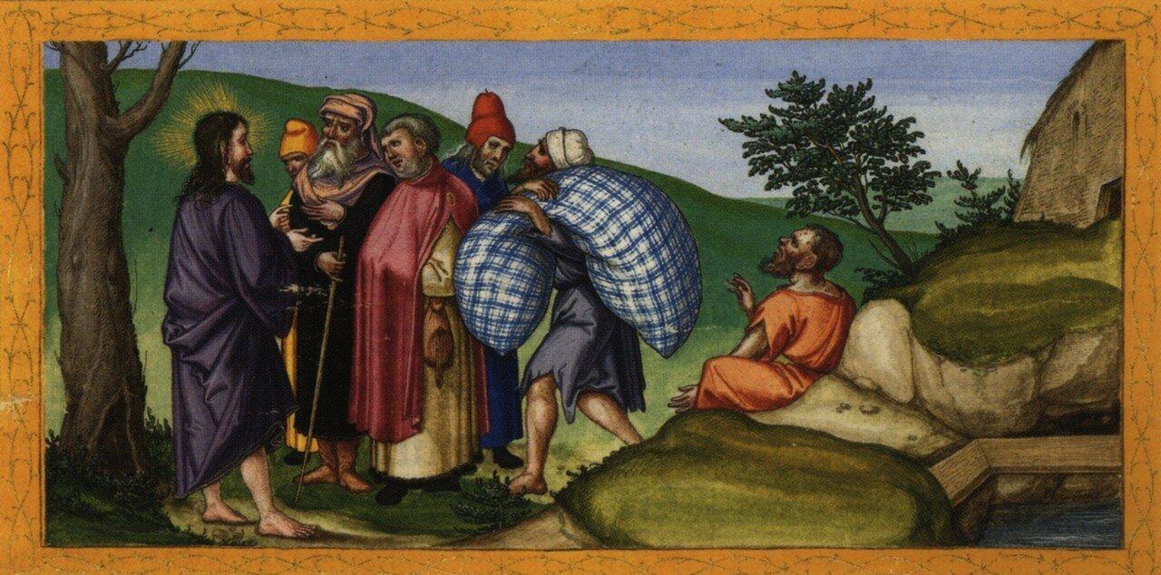 Ottheinrich_Folio118v_Jn5A.jpg