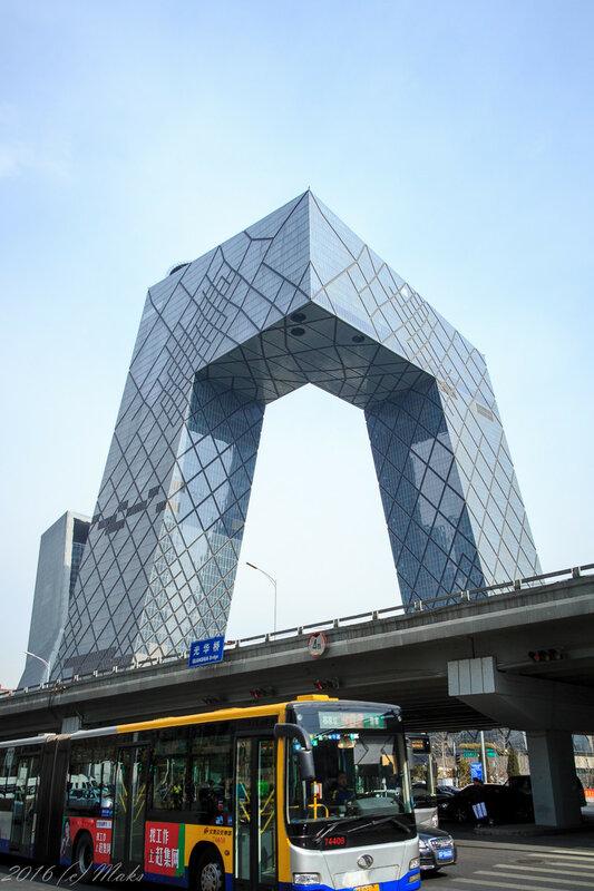 Здание CCTV