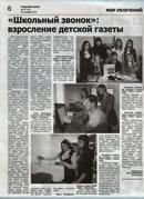 Град Кирсанов №21(21) 23 ноября 2016г.