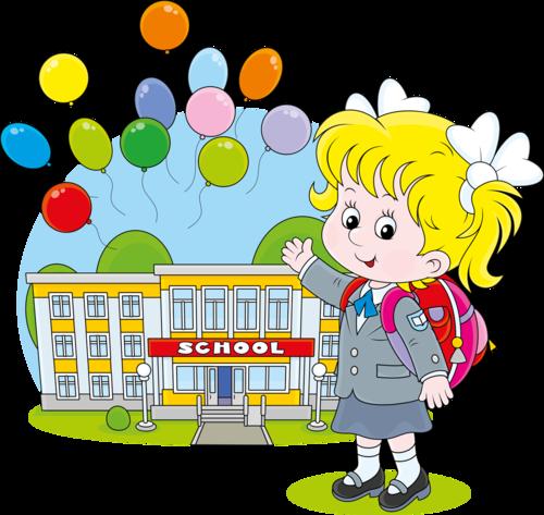Школьный клипарт