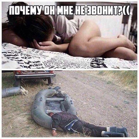 Каково это после свадьбы )