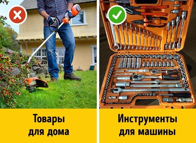 © товары для дома  © drive2.ru  Если вынедоговаривались заранее, нестоит дарить «общи