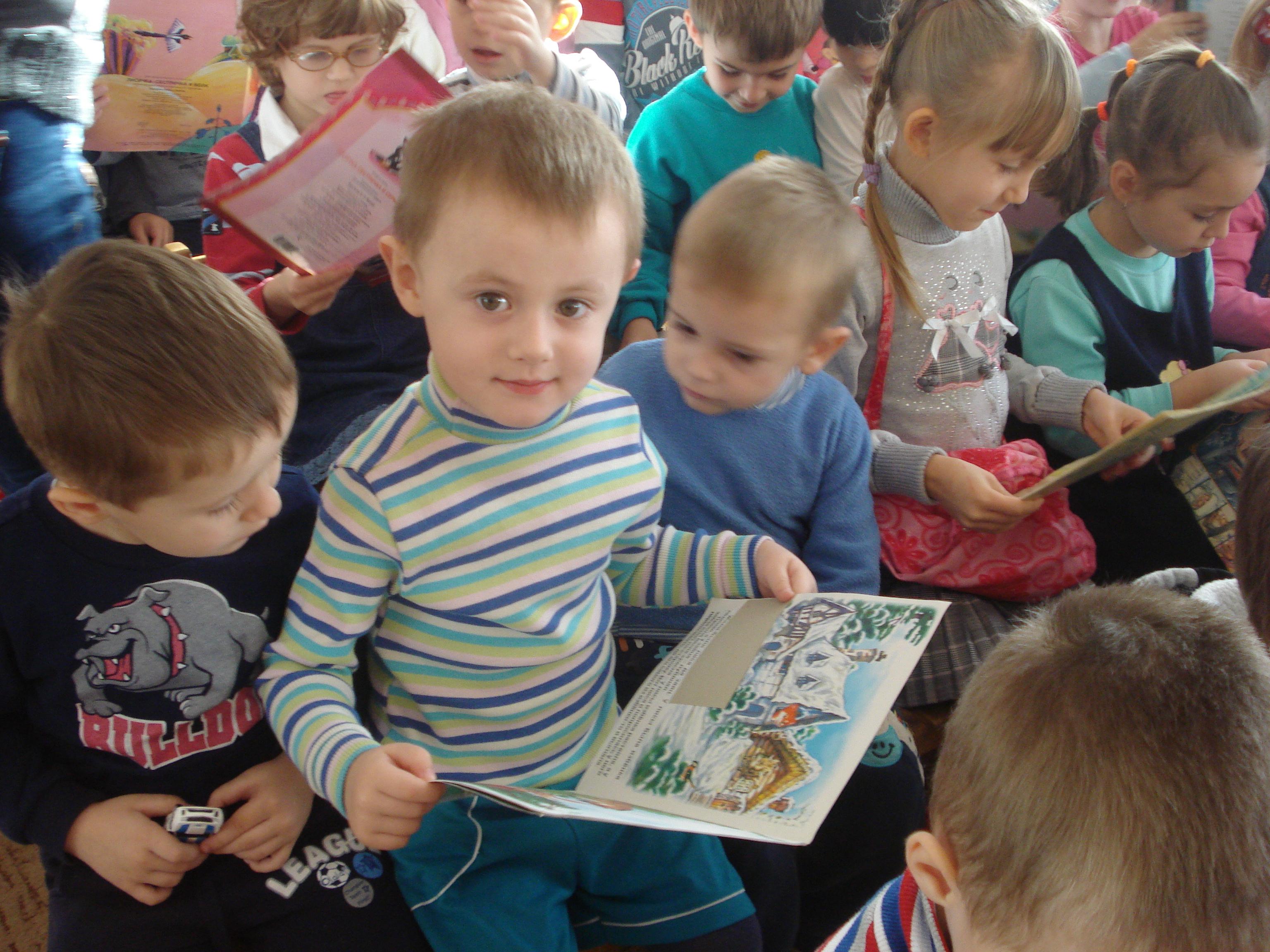 сказочная арена волшебный магазин, донецкая республиканская библиотека для детей, отдел обслуживания дошкольников и учащихся 1-4 классов, занятия с детьми, донецкий ясли-сад 304, писатель-иллюстратор сутеев