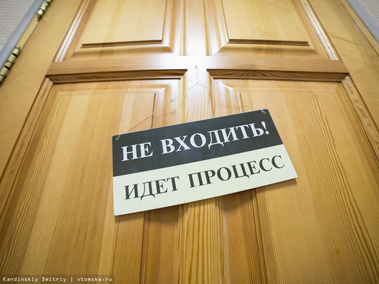 Предприниматель заплатит практически полмиллиона руб. запиратский диск Стаса Михайлова