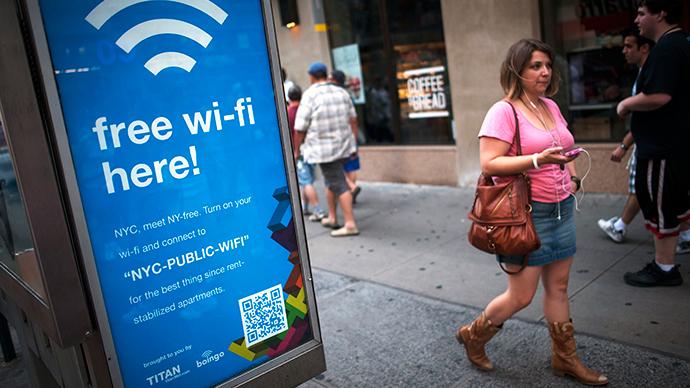 ВЕС сделают бесплатный Wi-Fi в социальных местах