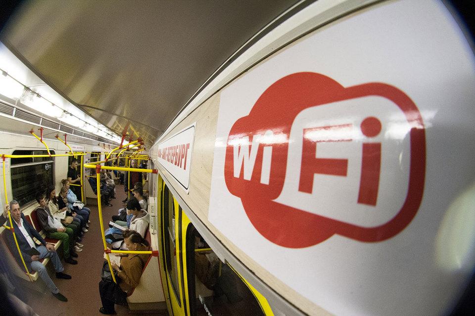 МТС обеспечит стабильную связь вметро через WiFi