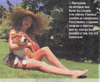 http://img-fotki.yandex.ru/get/196141/340462013.17d/0_35b633_e1cfda22_orig.jpg