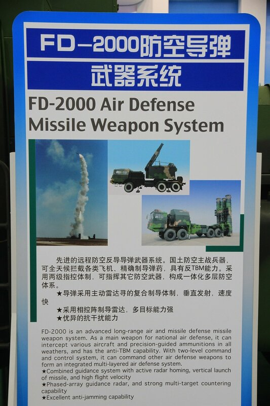 Chinese-made SAM systems 0_1183c0_1aaaabba_XL