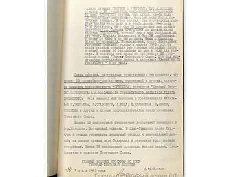 20161127_18-37-Свой Нюрнберг нам не помешал бы- экс-глава Госархива проанализировал гостайны-pic2