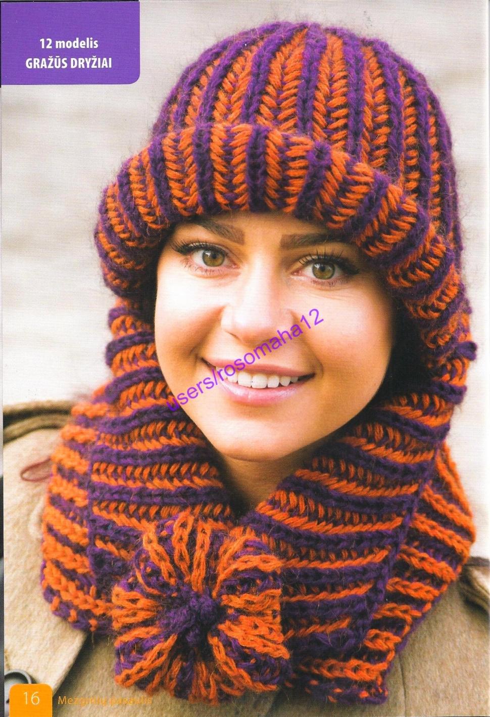 Поиск на Постиле: шапка двухцветным узором 7