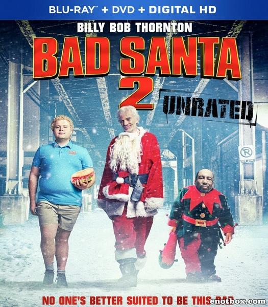 Плохой Санта 2 [Расширенная версия] / Bad Santa 2 [UNRATED] (2016/BDRip/HDRip)